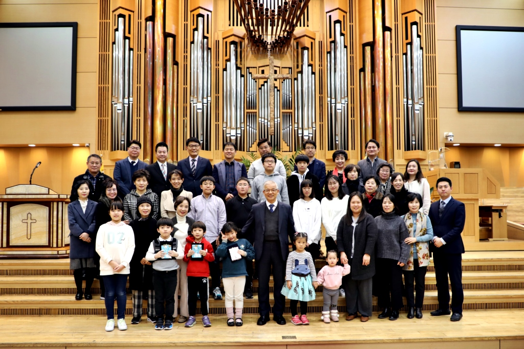 20191229_Church_school_Completion_Worship_051.JPG